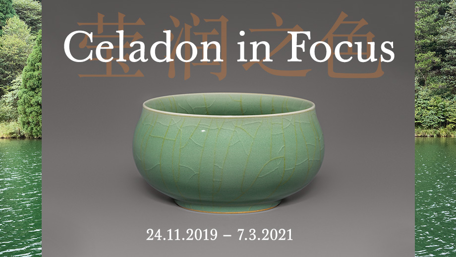 Celadon in Focus